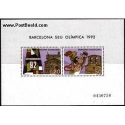 سونیرشیت بازیهای المپیک بارسلونا -اسپانیا آندورا 1987