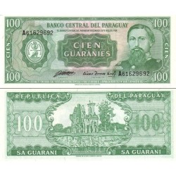 اسکناس 100 گورانی - پاراگوئه 1982