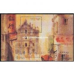 سونیرشیت تابلوهای نقاشی کوک سه - ماکائو 1997