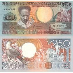 اسکناس 250 گولدن - سورینام 1988