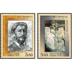 2 عدد تمبر 150مین سالگرد تولد وروبل  - نقاش - روسیه 2006
