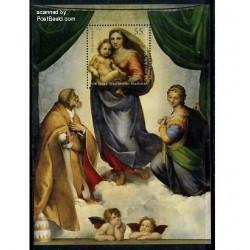 سونیرشیت مسیح چاپ آلمان 2012