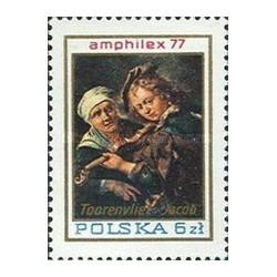 1 عدد تمبر نمایشگاه بین المللی تمبر آمفیلکس - آمستردام ، هلند - تابلو نقاشی - لهستان 1977