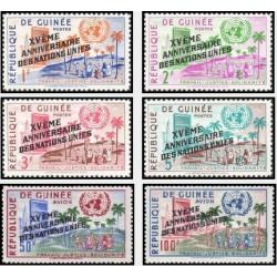 6 عدد تمبر سازمان ملل - سورشارژ - جمهوری گینه 1959
