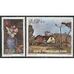 2 عدد تمبر تابلو نقاشی اثر پیتر ونینگ - آفریقای جنوبی 1980