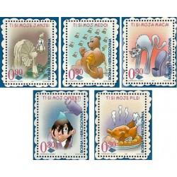 5 عدد تمبر کمیک - جدا شده از شیت -بوسنی هرزگوین 2001