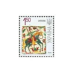 1 عدد تمبر سری پستی - اوکراین 2009