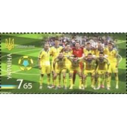 1 عدد تمبر تیم ملی فوتبال اوکراین - اوکراین 2016