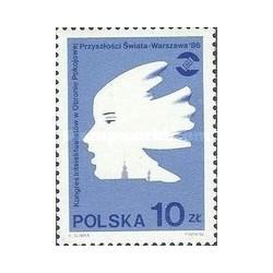 1 عدد تمبر کنگره روشنفکران برای تامین صلح جهانی - ورشو - لهستان 1986