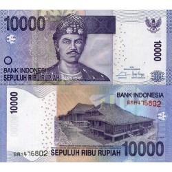 اسکناس 10000 روپیه - اندونزی 2014