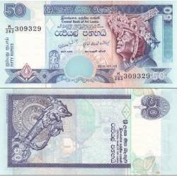 اسکناس 50 روپیه سریلانکا 2006 تک