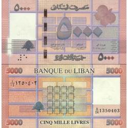 اسکناس 5000 لیر - لبنان 2014