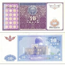 اسکناس 10 سام - ازبکستان 1994