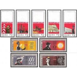 9 عدد تمبر 25مین سالگرد جمهوری مردمی لهستان  - لهستان 1969