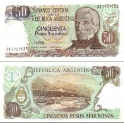 اسکناس 50 پزو - آرژانتین 1985