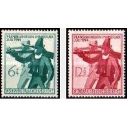 2 عدد تمبر شکار در حومه اینزبروک - رایش آلمان 1944