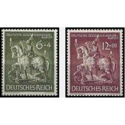 2 عدد تمبر هنر زرگری - رایش آلمان 1943