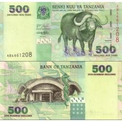 اسکناس 500 شیلینگ - تانزانیا 2003