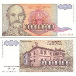 اسکناس 50,000,000,000 دینار - پنجاه میلیارد دینار- یوگوسلاوی 1993