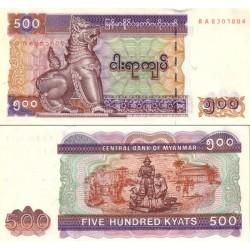 اسکناس 500 کیات - میانمار - برمه 1994