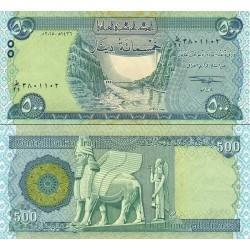 اسکناس 500 دینار - عراق 2015