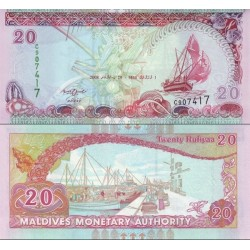 اسکناس 20 روفیا - مالدیو 2008