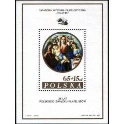 سونیرشیت سورشارژ نمایشگاه بین المللی تمبر ایتالیا - رم - تابلو نقاشی - لهستان 1985 با متن اضافی 35 years Polish phil