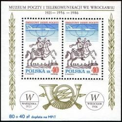 سونیرشیت موزه پست و ارتباطات - لهستان 1986 قیمت 15 دلار