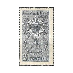 1 عدد تمبر ریشه کنی مالاریا - پست هوائی - برزیل 1962