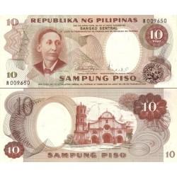 اسکناس 10 پیزو - فیلیپین 1969