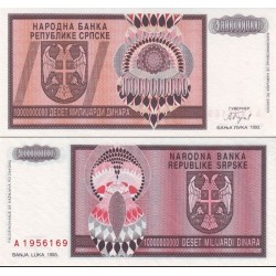 اسکناس 10.000.000.000 دینار - بوسنی و هرزگوین 1993