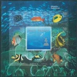سونیرشیت کنگره پستی - ماهیها - چین 1998