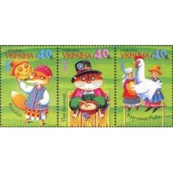 3 عدد تمبر افسانه های اوکراین - اوکراین 2002