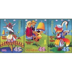 3 عدد تمبر افسانه های اوکراین - اوکراین 2003