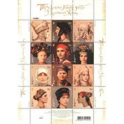 سونیرشیت روسری ها و پوشش سر زنانه - اوکراین 2006