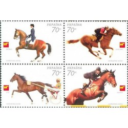 4 عدد تمبر اسبها - B- اوکراین 2006