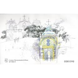 سونیرشیت سورشارژ دروازه سن خوزه - ماکائو 1998