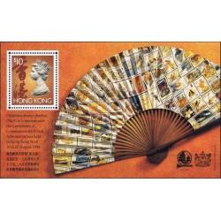 سونیرشیت کنفرانس مشترک المنافع پستی - هنگ کنگ 1994
