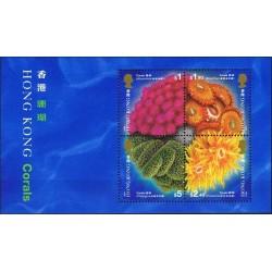 سونیرشیت مرجانهای دریائی - هنگ کنگ 1994