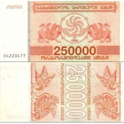 اسکناس 250000 کاپونی - گرجستان 1994