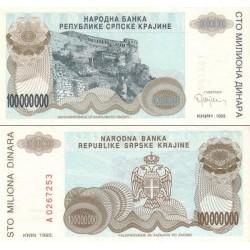 اسکناس 100.000.000 دینار - کرواسی 1993