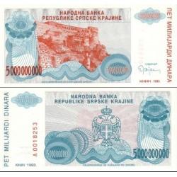 اسکناس 5000.000.000 دینار - کرواسی 1993