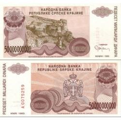 اسکناس 50.000.000.000 دینار - کرواسی 1993