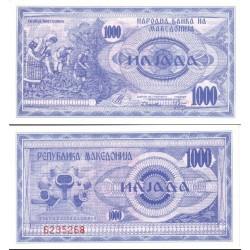 اسکناس 1000 دینار - مقدونیه 1992