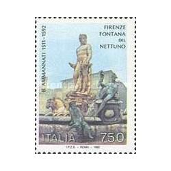 1 عدد تمبر فواره نپتون ، فلورانس - ایتالیا 1992