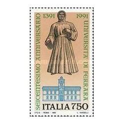 1 عدد تمبر ششصدمین سال دانشگاه فرارا - ایتالیا 1992