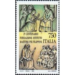 1 عدد تمبر سیصدمین سال موسسه فیلیپینی Maestre Pie - ایتالیا 1992