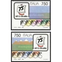 2 عدد تمبر مسابقات دوچرخه سواری تور ایتالیا - ایتالیا 1992