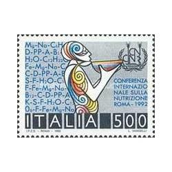 1 عدد تمبر کنفرانس بین المللی تغذیه ، رم  - ایتالیا 1992