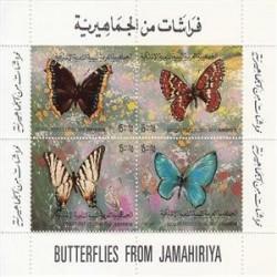 سونیرشیت پروانه ها - جمهوری عربی لیبی